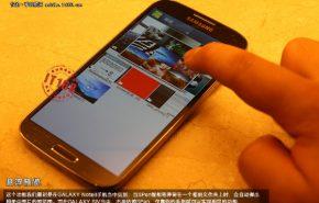 galaxys41 560 290x185 - Esse poderia ser o novo Samsung Galaxy S4 ?