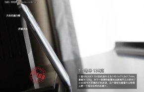 gs42 560 290x185 - Esse poderia ser o novo Samsung Galaxy S4 ?