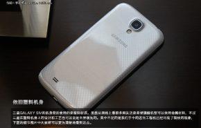 gs43 560 290x185 - Esse poderia ser o novo Samsung Galaxy S4 ?