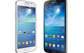 Samsung apresenta o Galaxy Mega,  o maior celular do mercado