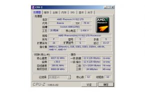 Processador AMD 'Baeca' de 12 núcleos