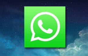 WhatsApp bate recordes: já tem 600 milhões de usuários ativos