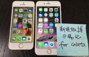 É este o novo iPhone 6?
