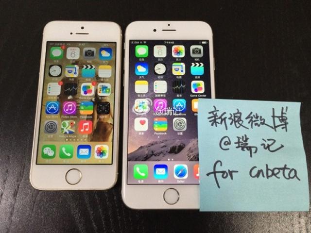 iPhone 6 - É este o novo iPhone 6?